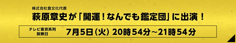 kantei_bnr